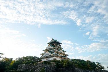 景色最高!大阪城公園ランニングコース【1周4km】