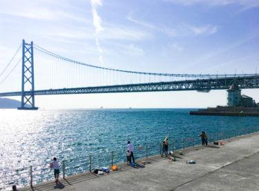 神戸・JR垂水駅から明石海峡大橋ランニングコース【片道2km】