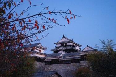 松山城ランニングコース【1周3km】