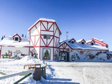 オーロラだけじゃない!冬のアラスカ・フェアバンクスおすすめ観光スポット