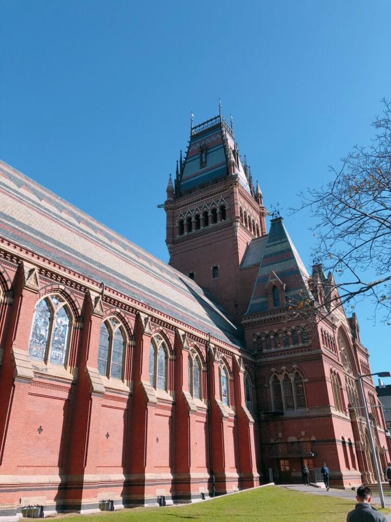 Havard University Memorial Hall