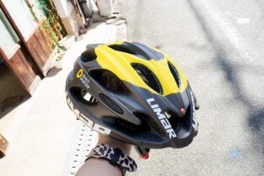 はじめてのロードバイクvol.2 ヘルメット購入