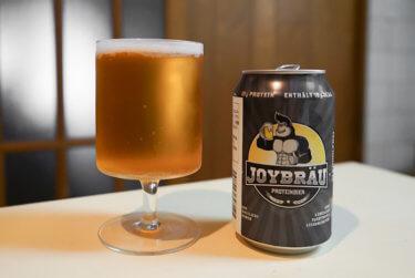 ドイツ発のプロテインビール「JOYBRAU」が日本に上陸!を運動後にグビッと飲んだレビュー