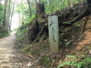 日本最古の道をランニング!奈良・山の辺の道【片道16km】