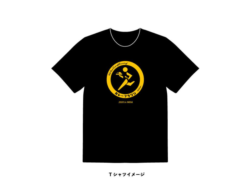 カレーマラソンTシャツイメージ
