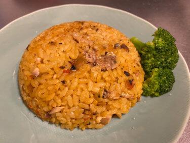 スパイスカレーのタネで炊き込みごはんを作ってみた【レシピ】
