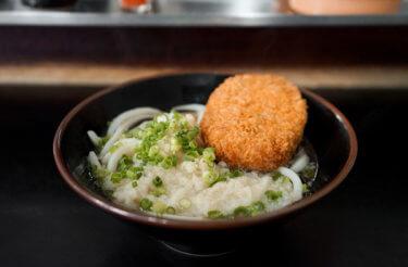 うどん県香川で朝ラン!石清尾山ランニングからの松下製麺所