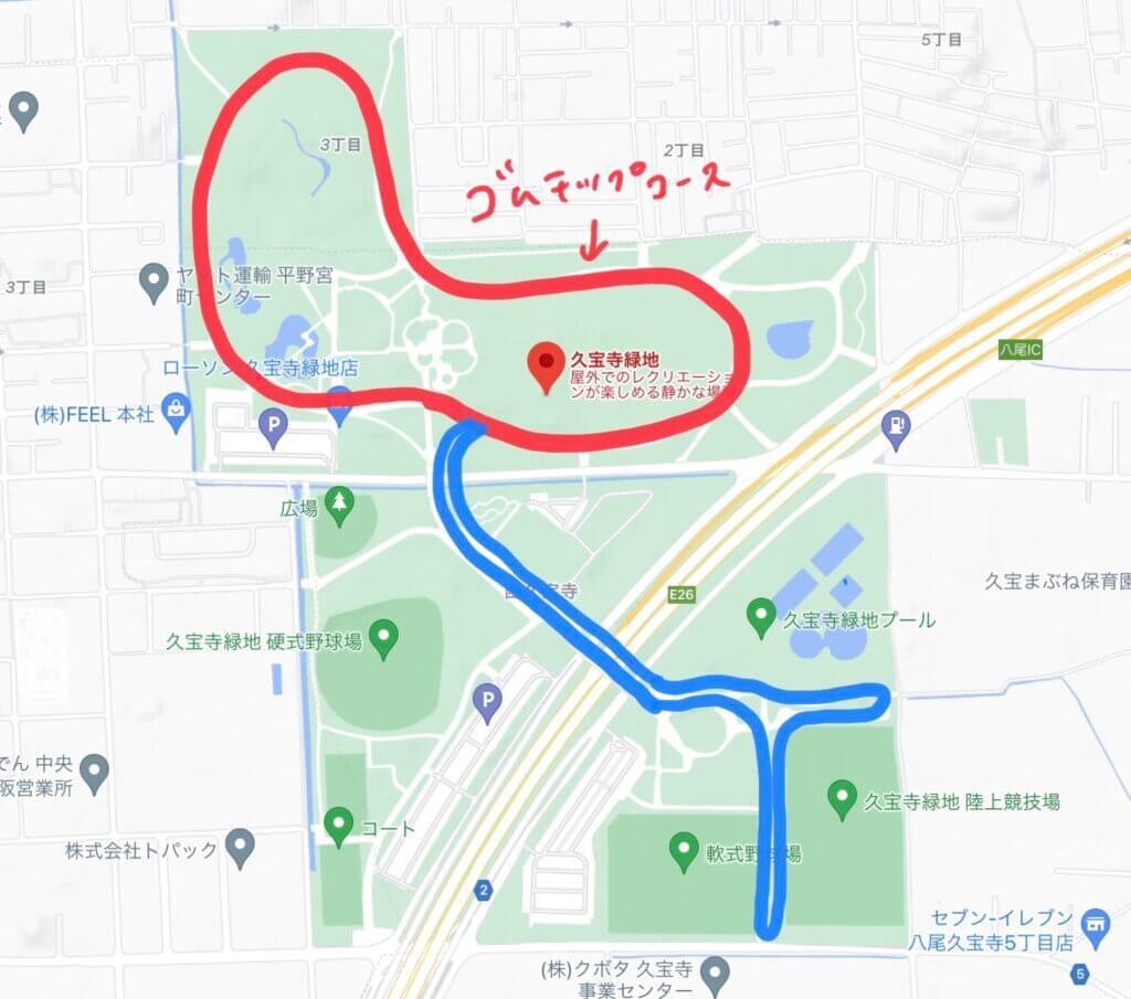 久宝寺緑地ランニングコース