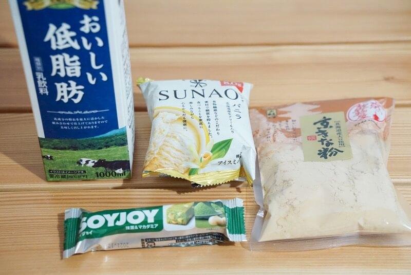 『SUNAO』バニラ×『SOYJOY』抹茶&マカダミア