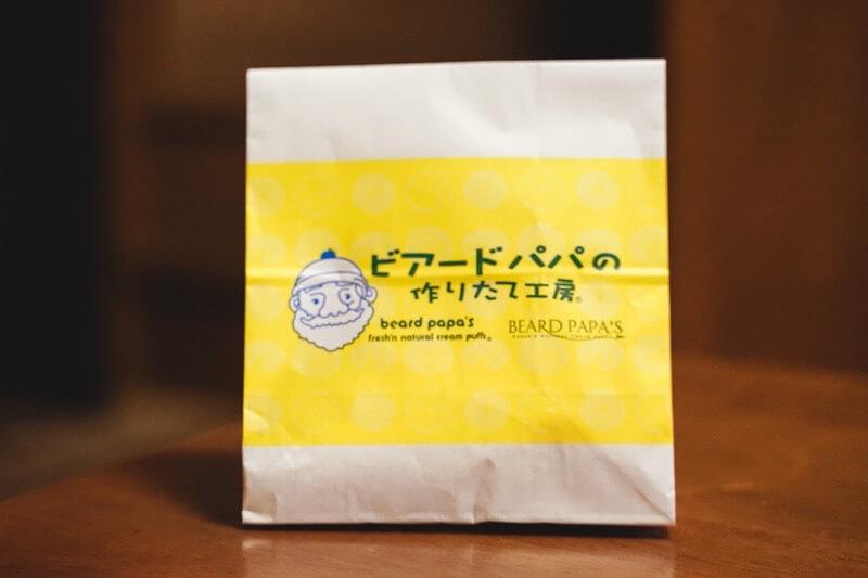 ビアードパパ紙袋