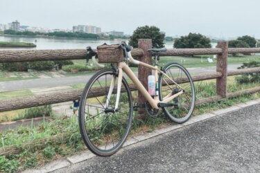 ロードバイクのフレームをこだわりの再塗装。スポーツ感をなくして街乗り風に。